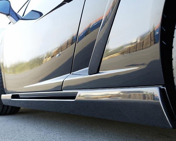 Lamborghini Gallardo Seitenschweller Carbon Hamann Motorsport